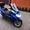 Продам макси-скутер YAMAHA YP400 MAJESTY #1046111