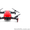 Квадрокоптеры DJI Mavic Pro #1612502