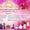 Брендовая Парфюмерия,  Духи для Женщин и Мужчин,  Купить в Украине #1617573