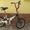 Детский велосипед М 14 Profi #1622468