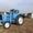 Трактор МТЗ-80 в отличном состоянии #1652676