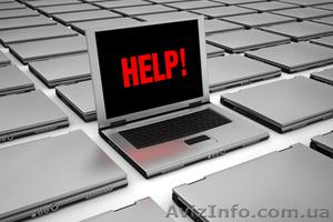 Ремонт компьютеров в Одессе - Изображение #1, Объявление #804156