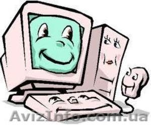 Обслуживание компьютеров и ноутбуков, настройка Smart TV - Изображение #1, Объявление #805443