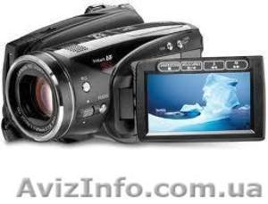 ремонт видеокамер - Изображение #1, Объявление #928673