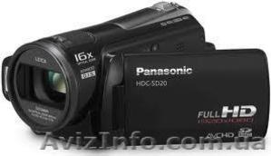 ремонт видеокамер - Изображение #3, Объявление #928673