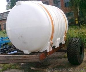 Агро емкости для воды и КАС Одесса Котовск - Изображение #1, Объявление #1045459