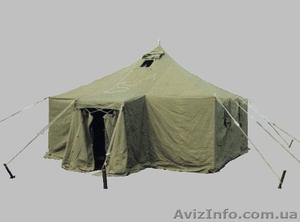 Продам  палатки лагерные - Изображение #4, Объявление #816113