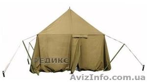 Продам  палатки лагерные - Изображение #5, Объявление #816113