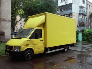 Предоставляем авто услуги с грузчиками недорого. - Изображение #2, Объявление #1602531