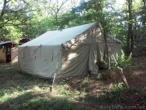 Продам  палатки лагерные - Изображение #1, Объявление #816113