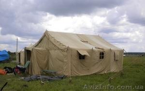 Продам  палатки лагерные - Изображение #6, Объявление #816113