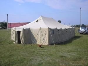 Продам  палатки лагерные - Изображение #10, Объявление #816113