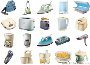 ремонт пылесосов.бытовой техники - Изображение #3, Объявление #1315121
