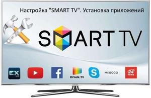 Обслуживание компьютеров и ноутбуков, настройка Smart TV - Изображение #2, Объявление #805443