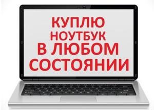 Обслуживание компьютеров и ноутбуков, настройка Smart TV - Изображение #3, Объявление #805443