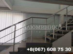 Алюминиевые перила и комплектующие, лестничные ограждения.  - Изображение #4, Объявление #243843