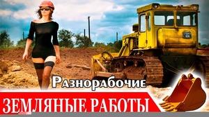 Земельные земляные землекопные работы без выходных Одесса - Изображение #1, Объявление #1660044