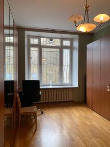 Одесса 5 ком квартира у моря 159 м Французский б-р, ремонт, мебель - Изображение #5, Объявление #1681856