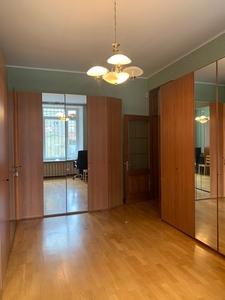 Одесса 5 ком квартира у моря 159 м Французский б-р, ремонт, мебель - Изображение #2, Объявление #1681856