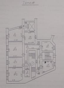 Продажа. Одесса офис 140 м 7 кабинетов, видео-наблюдение, ремонт.  - Изображение #4, Объявление #1688915