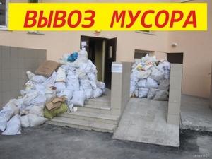 Вывоз строй мусора старой мебели, любой хлам. - Изображение #8, Объявление #1621039