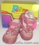Продам детские туфельки кожанные ортопедические 19 размер