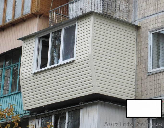 Установка балконов качественно и недорого. в аренду бетономе.