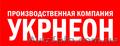 Изготовление объемных букв Одесса.