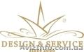 Рекламно – производственная компания Дизайн и Сервис