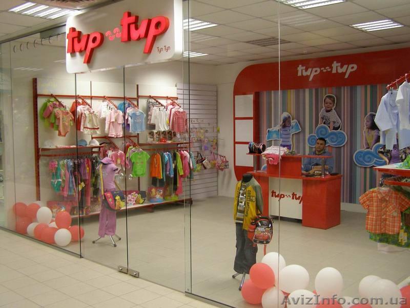 интернет магазин гипермаркет одежды