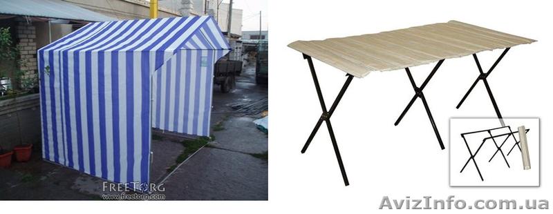 Раскладной стол для торговли на улице своими руками