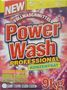 Power Wash бытовая химия Германия