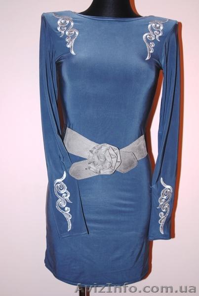 Женская Одежда В Одессе