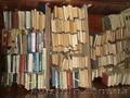 ПРОДАМ БИБЛИОТЕКУ (Художественная литература,  изд. от 1950 до 2000 г.г.)