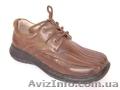 Распродажа детской обуви оптом