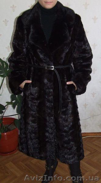 Норковые Шубы В Одессе