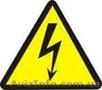 Электрик. Электромонтажные работы. Услуги электрика.