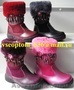 Детская обувь «ТОМ.М»,  «MХM»,  «Super Gear»,  «CALORIE» оптом