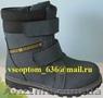 Детская обувь оптом от производителя. Фабричный Китай