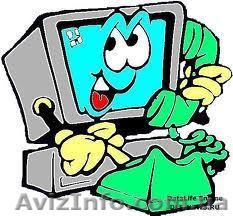 Профессиональный ремонт компьютеров, ноутбуков(низкие цены), Объявление #807238