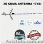 Оптовикам  17dBi антенны для усиления сигнала 3G модемов.