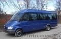 Заказ автобуса Mrecedes-Benz Sprinter 21 место