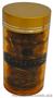 Tibepitan:безопасное пониж. уровня сахара.100 капс.Tibemed.Вся Украина