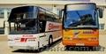 Пассажирские перевозки автобусами до 72 мест.