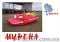 Продаём катамараны,  водные велосипеды новые Мурена-2600V. Супер цена!!!