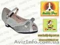 Детская обувь оптом Одесса
