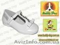 Детская обувь оптом Одесса - Изображение #2, Объявление #649756