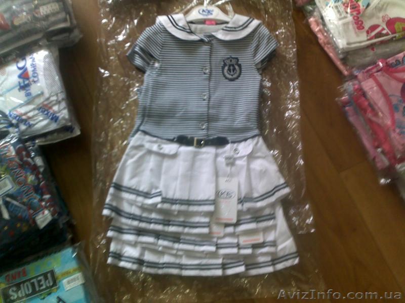 Одесса Одежда Оптом Детская