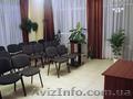 Сдам зал для конференций