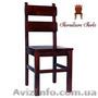 Купить стулья для кафе недорого,  Стул Карат Плюс